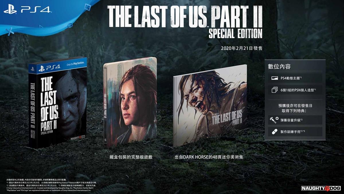 PS4-3.jpg