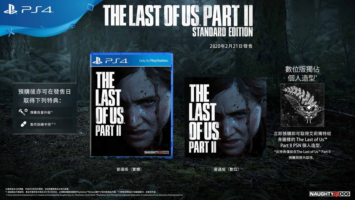 PS4-4.jpg