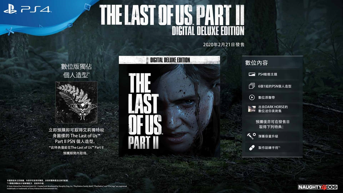 PS4-5.jpg