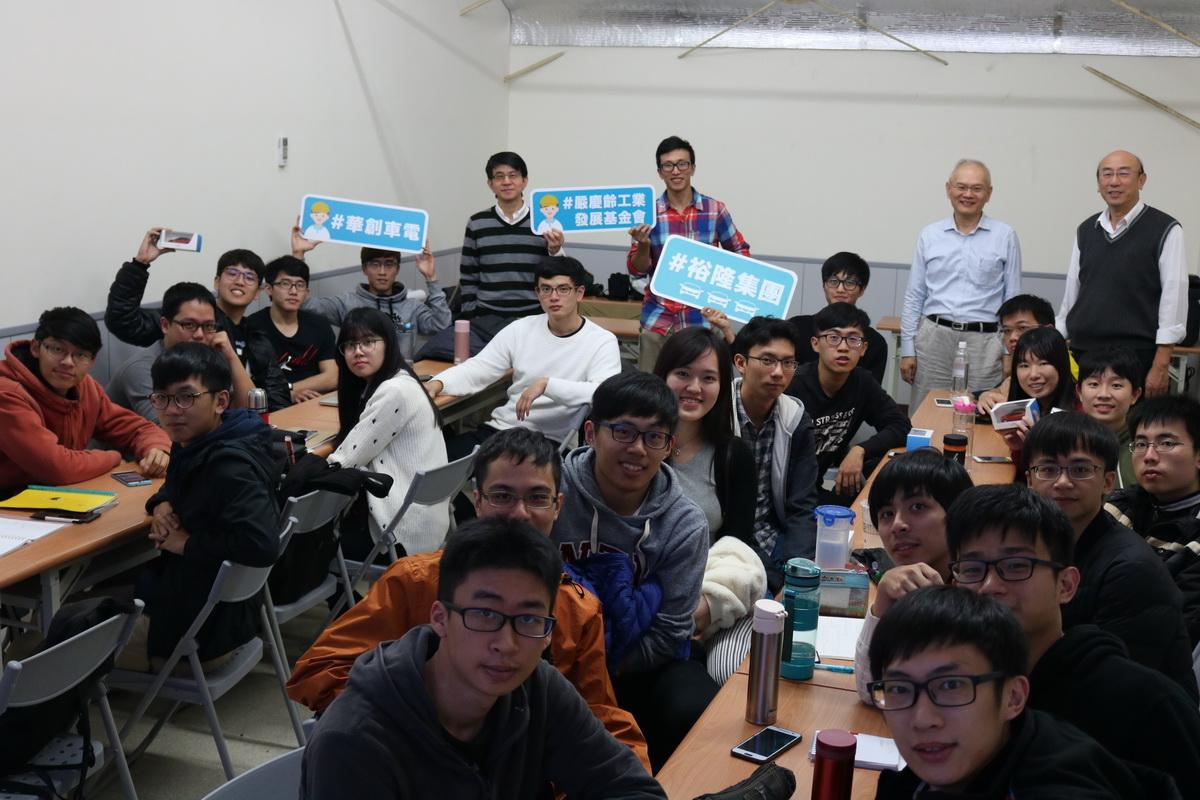 華創專業工程師前進校園分享.JPG