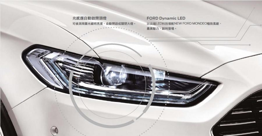 【圖六】Ford Mondeo配備的主動式LED智慧頭燈整合了自動遠光燈(Automatic High Beams, AHB)及頭燈主動式轉向照....jpg