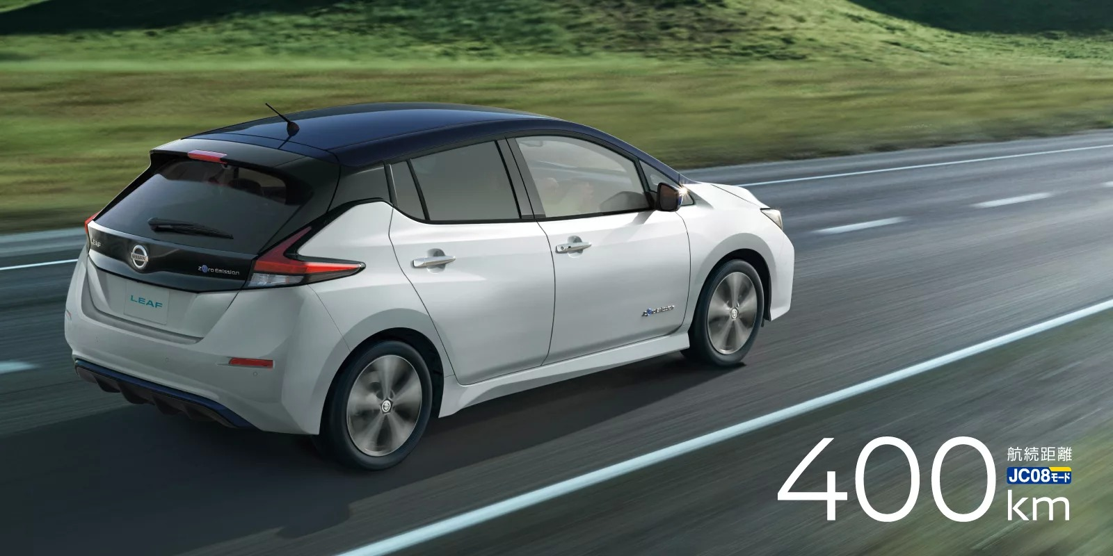 2018-nissan-leaf-advertised-in-japan-with-400-km-range.jpg.jpg
