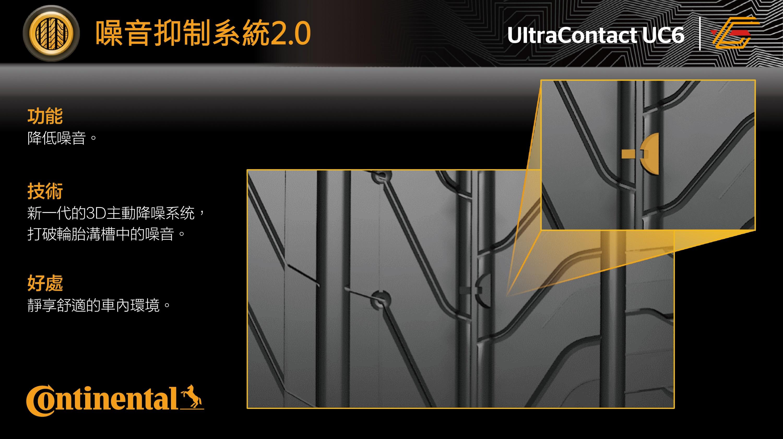 新一代噪音抑制系統2.0.jpg