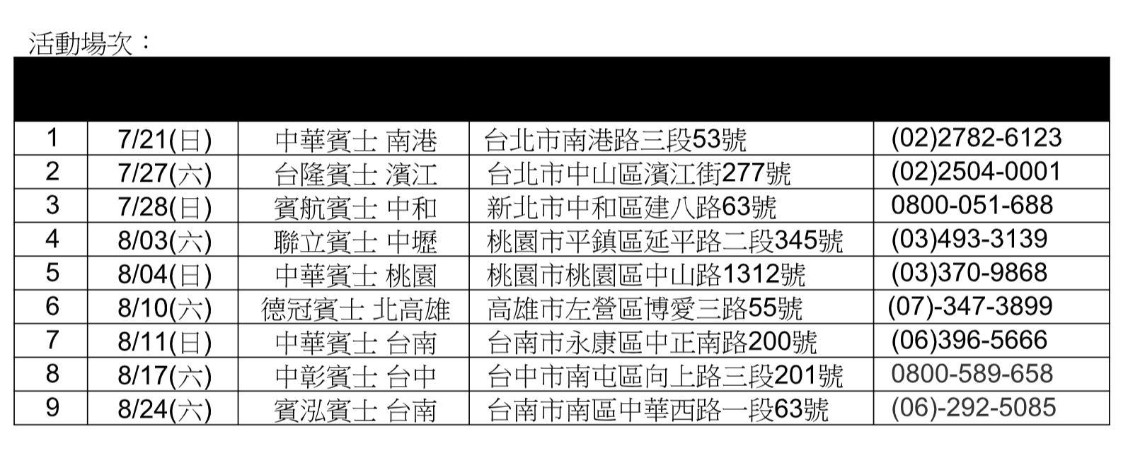 20190717-2.JPG