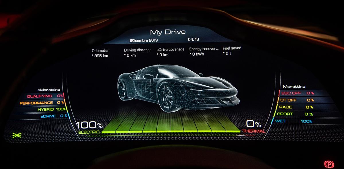 Ferrari-SF90-5.jpg