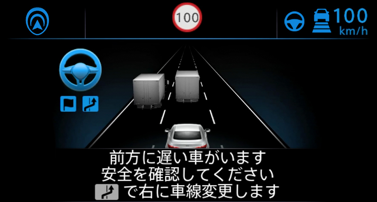 Japan-Market_ProPILOT2.0_Hands-on_Driving_Scene-source (1).jpg