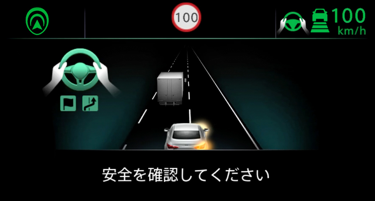 Japan-Market_ProPILOT2.0_Hands-on_Driving_Scene-source.jpg