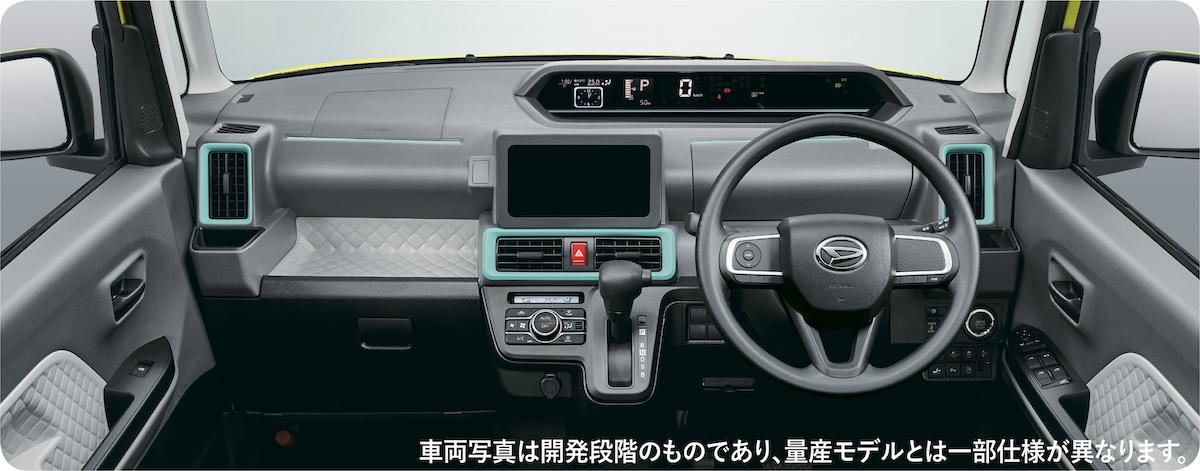 technology_190606010.jpg