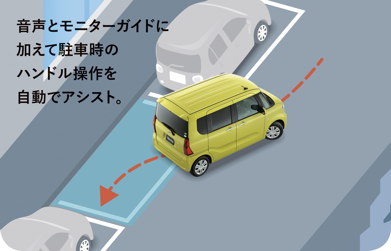 technology_190606022.jpg