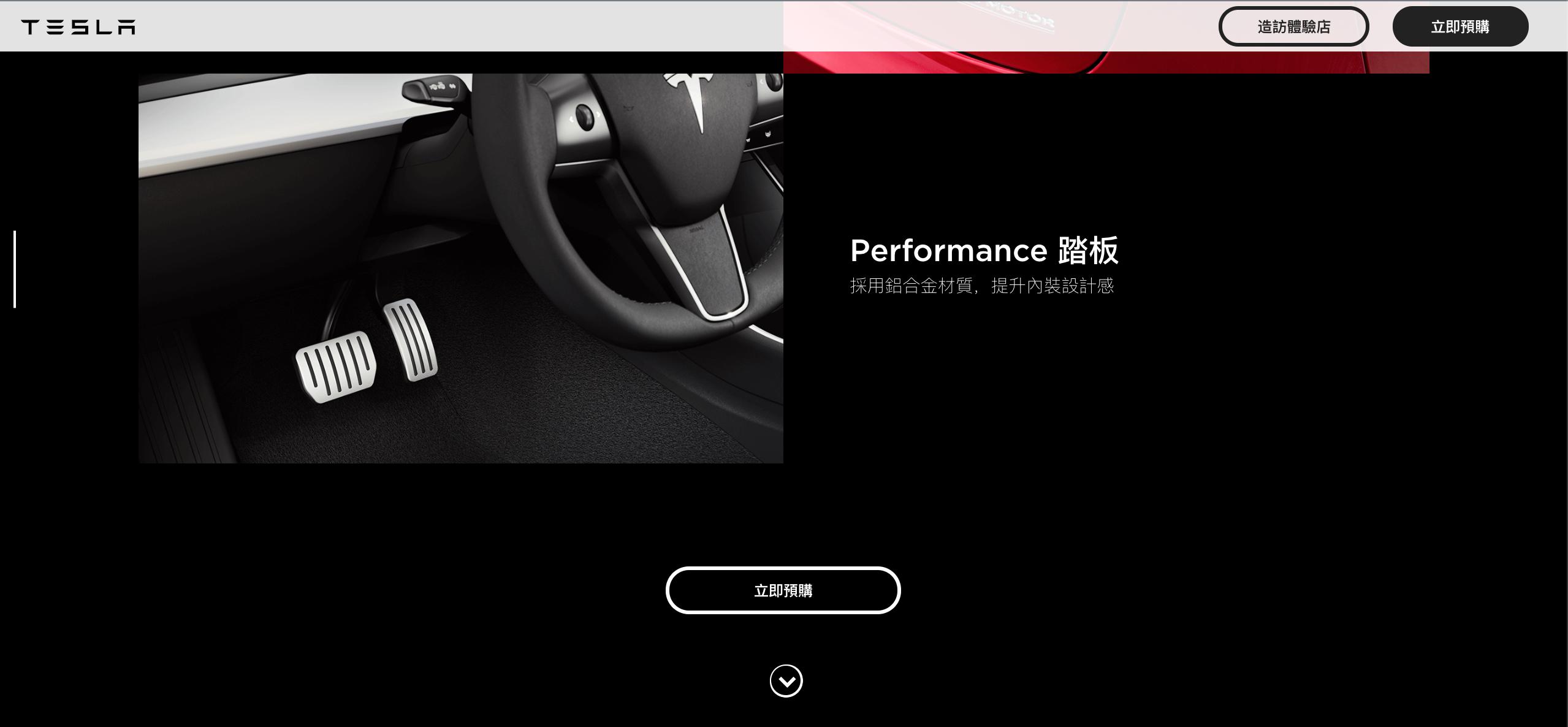 Tesla3.png