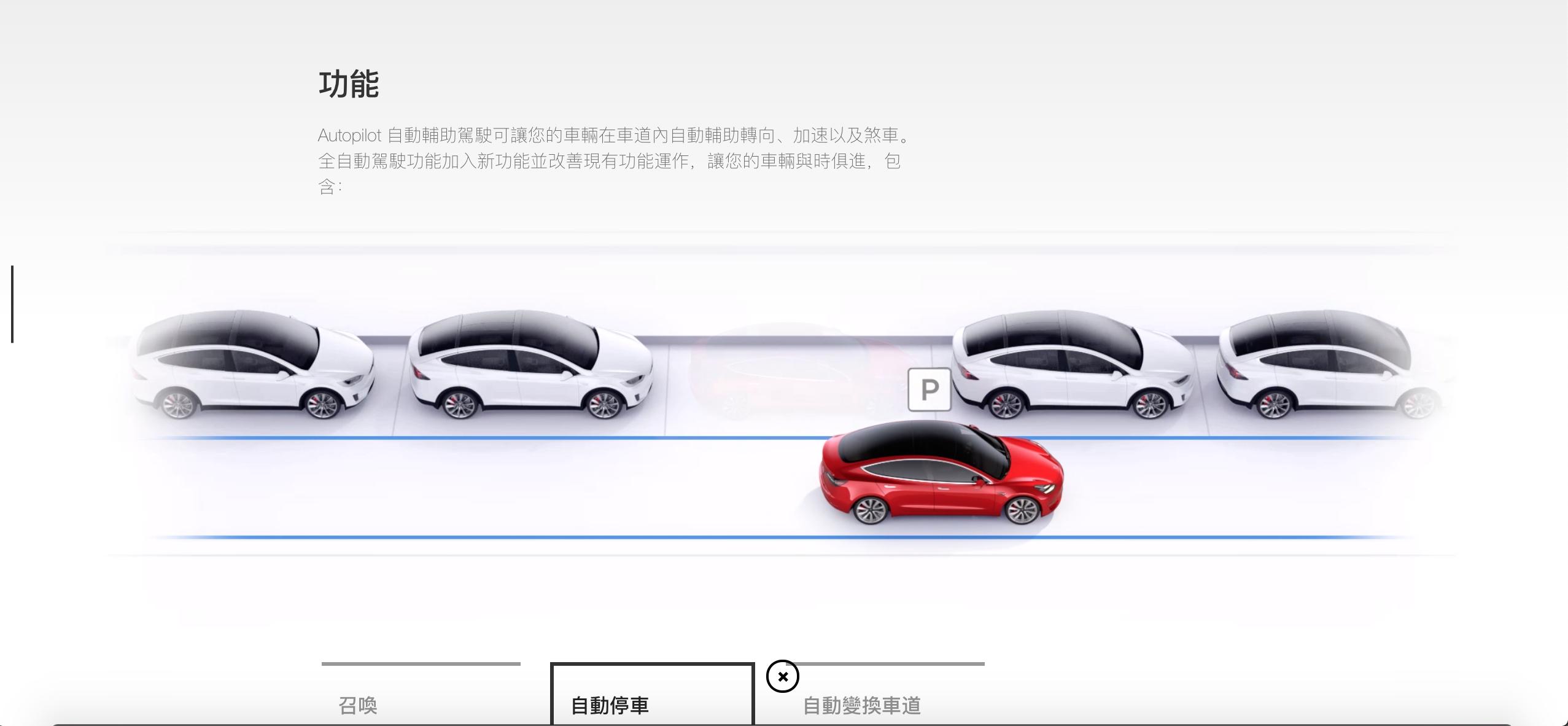 Tesla5.png
