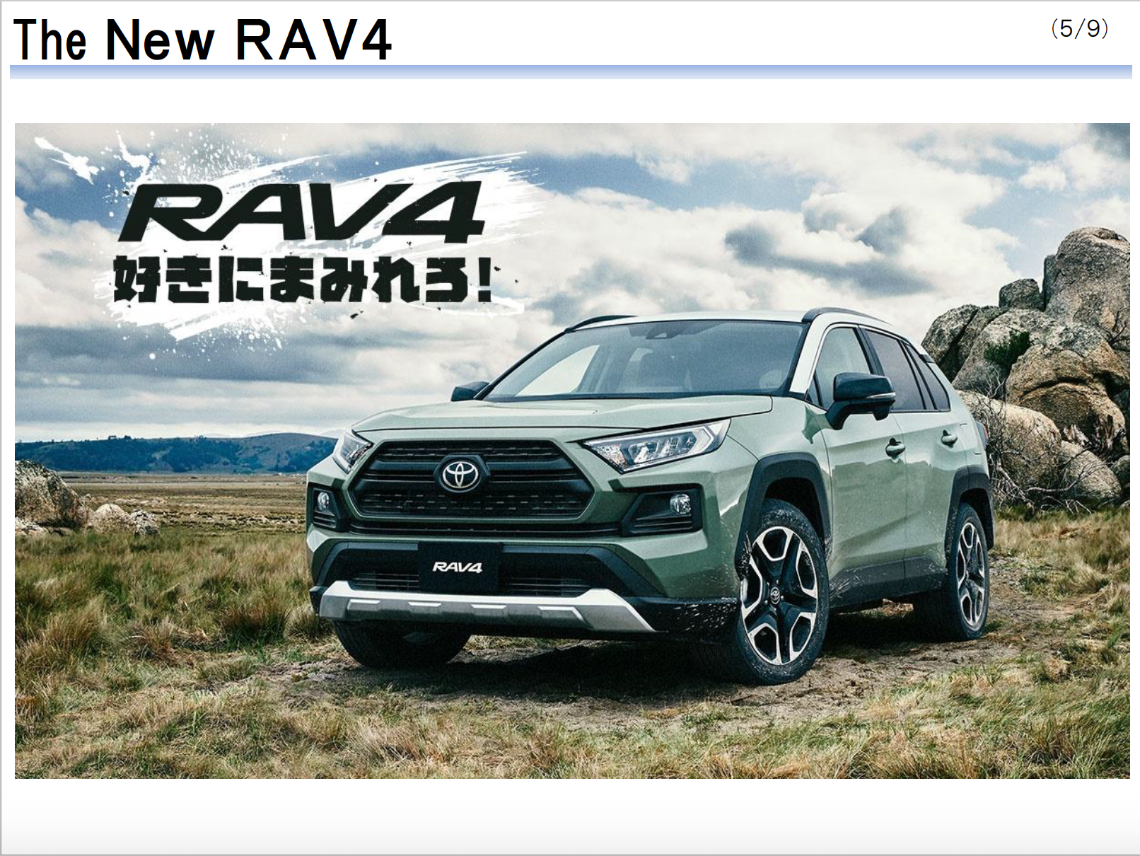 Toyota3.png