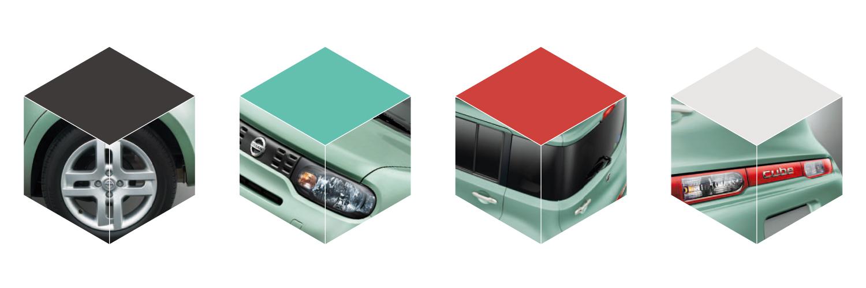 cube03_pc.jpg