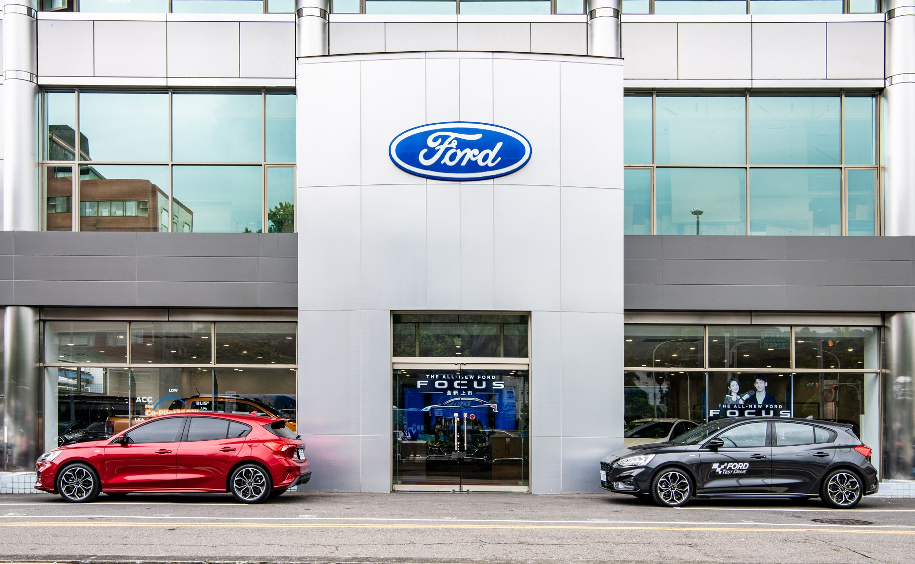 Ford6.JPG