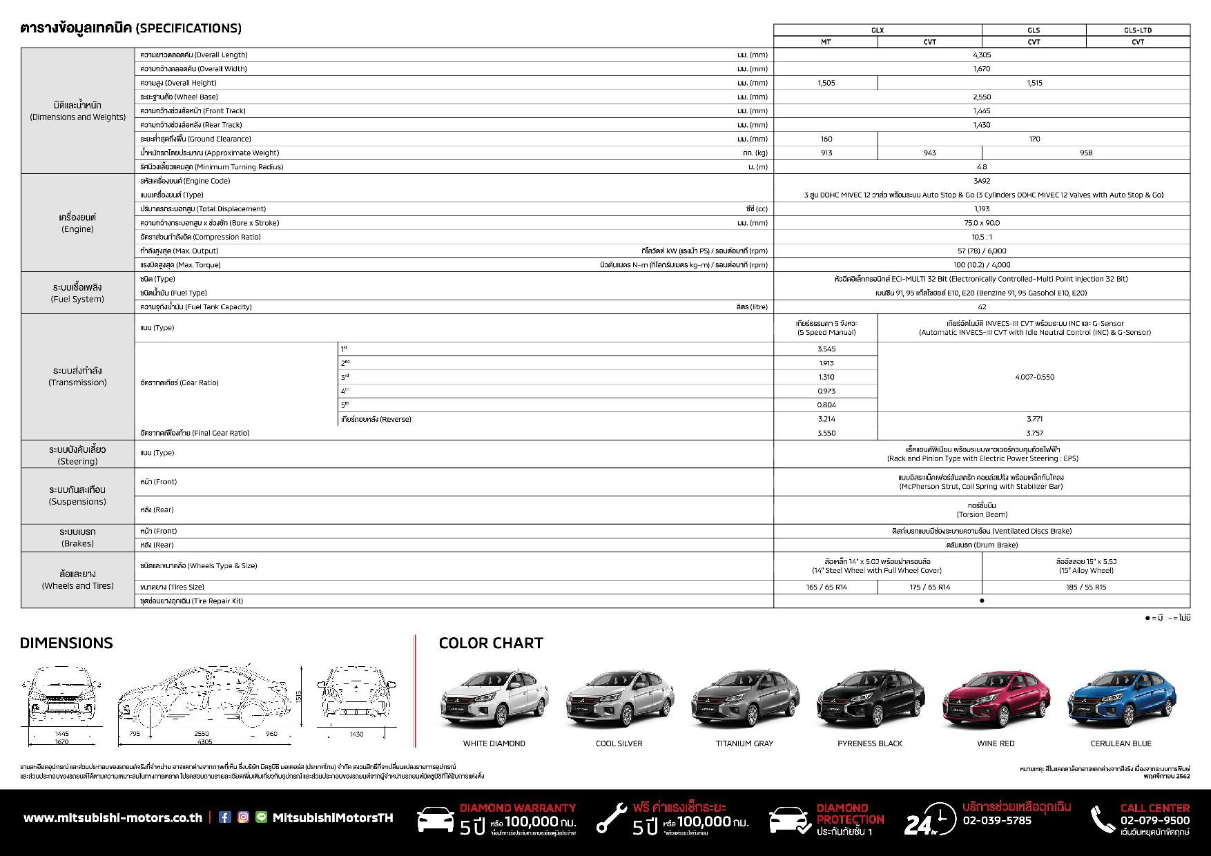 brochure (1)_p013.jpg