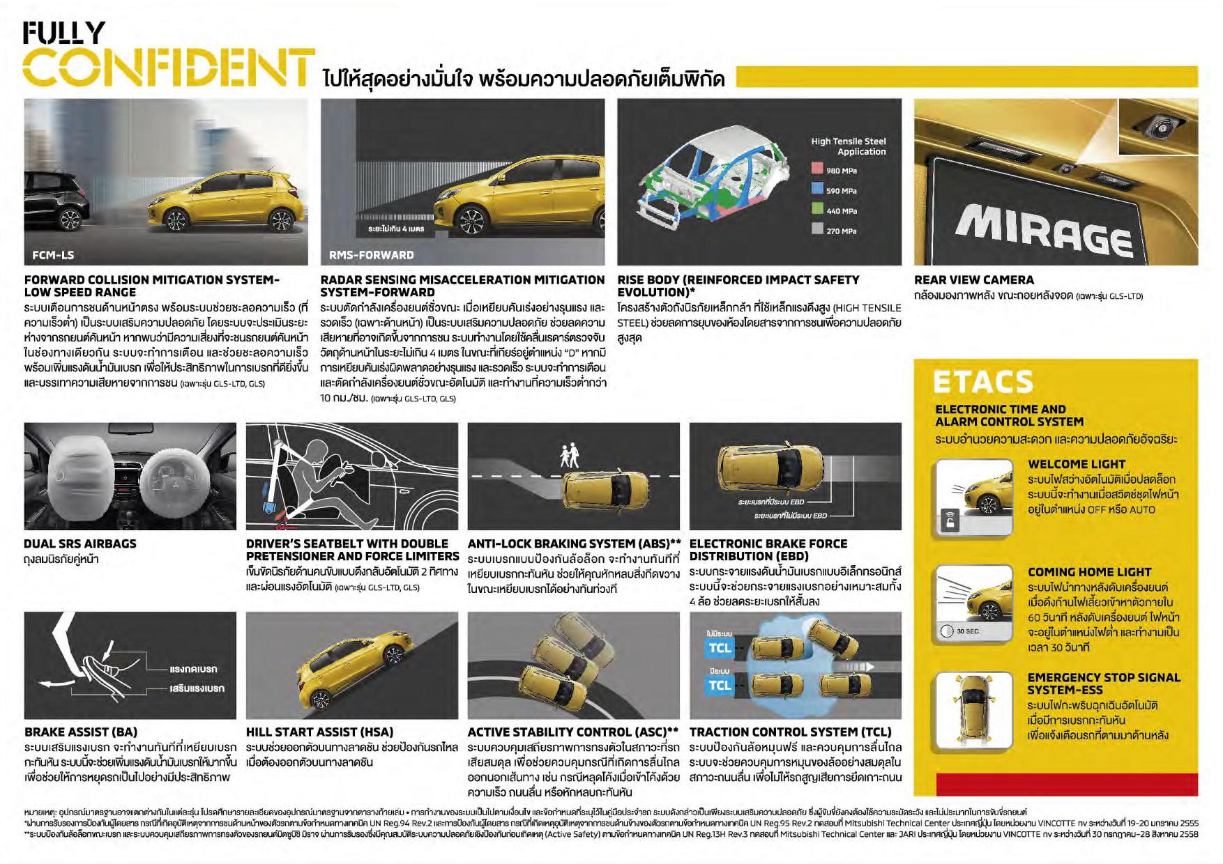 brochure_p010.jpg