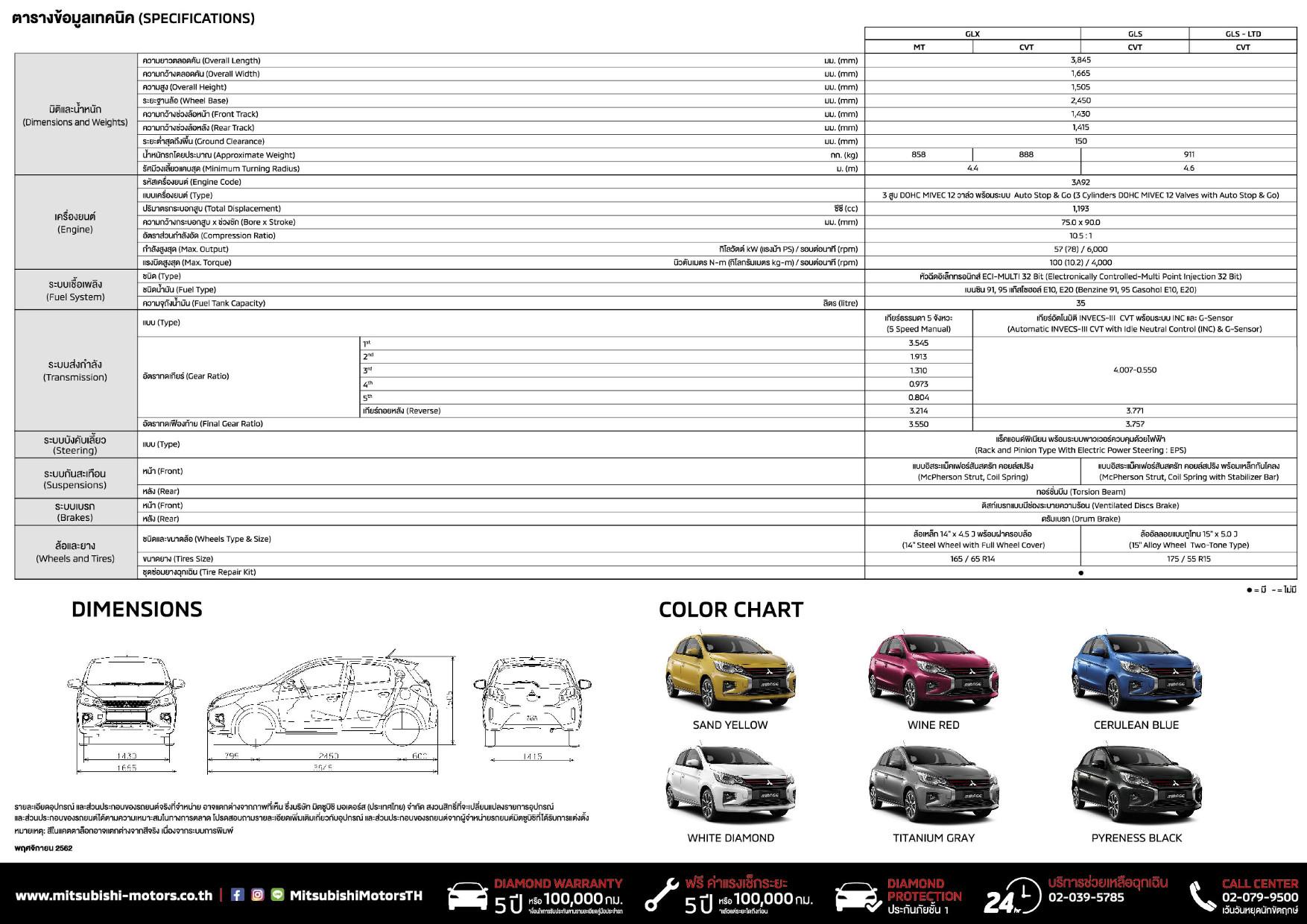 brochure_p013.jpg