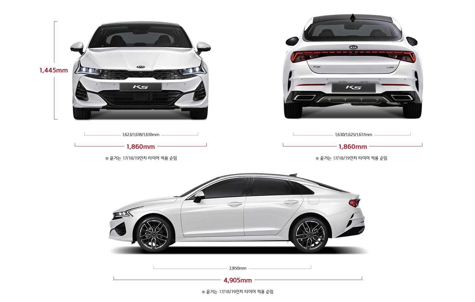 2020-Kia-Optima-K5-Korea-7.jpg