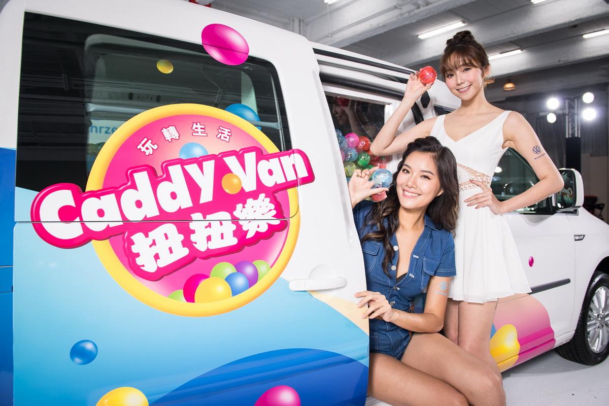 VWCV2.jpg