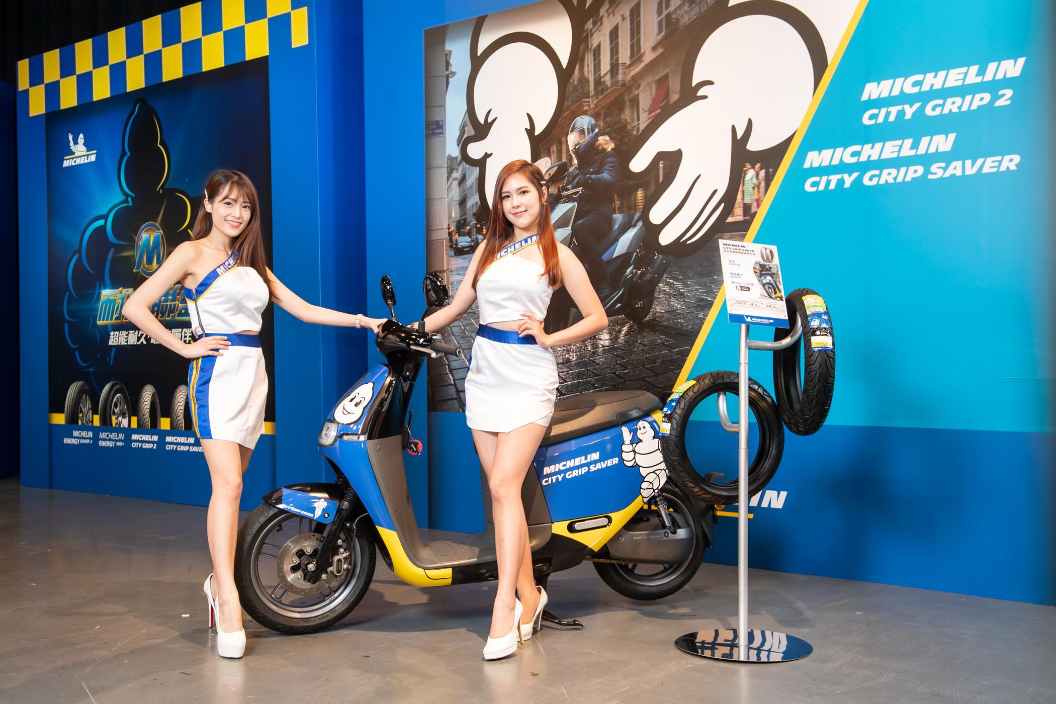 City Grip Saver 經米其林法國 LADOUX 研發中心與台灣車輛研究測試中心 (ARTC) 實車測試,皆交出較他型號輪胎更優異的成績。.jpg