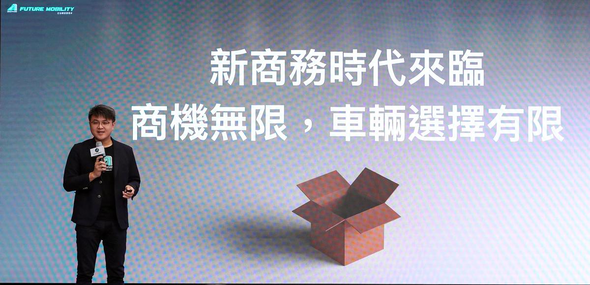 宏佳騰智慧電車執行長宣告 Ai-2 Gather 三輪智慧電動概念車將開啟全新商務時代.jpg