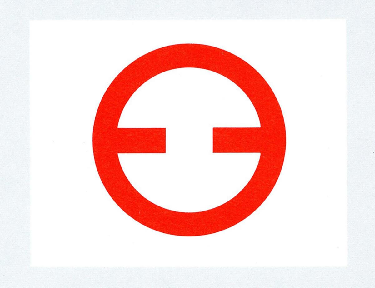 1928_07-This-mark-nicknamed-Maruko-is-trademarked.jpg