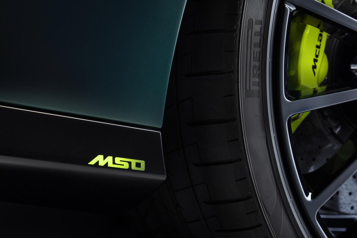 11818-McLaren-Verdant-Theme-GT-by-MSO.jpg