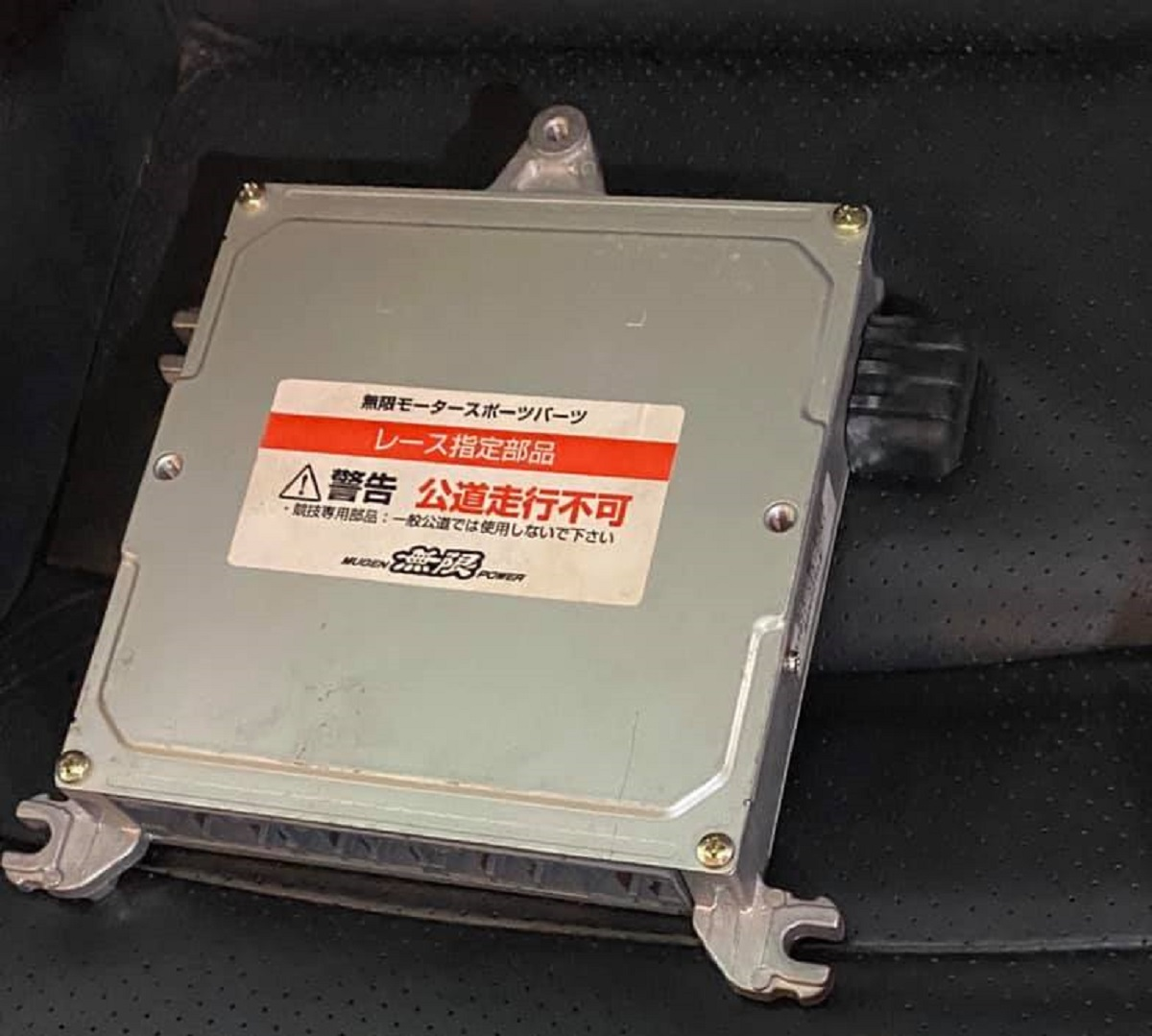 S2000-3.jpg