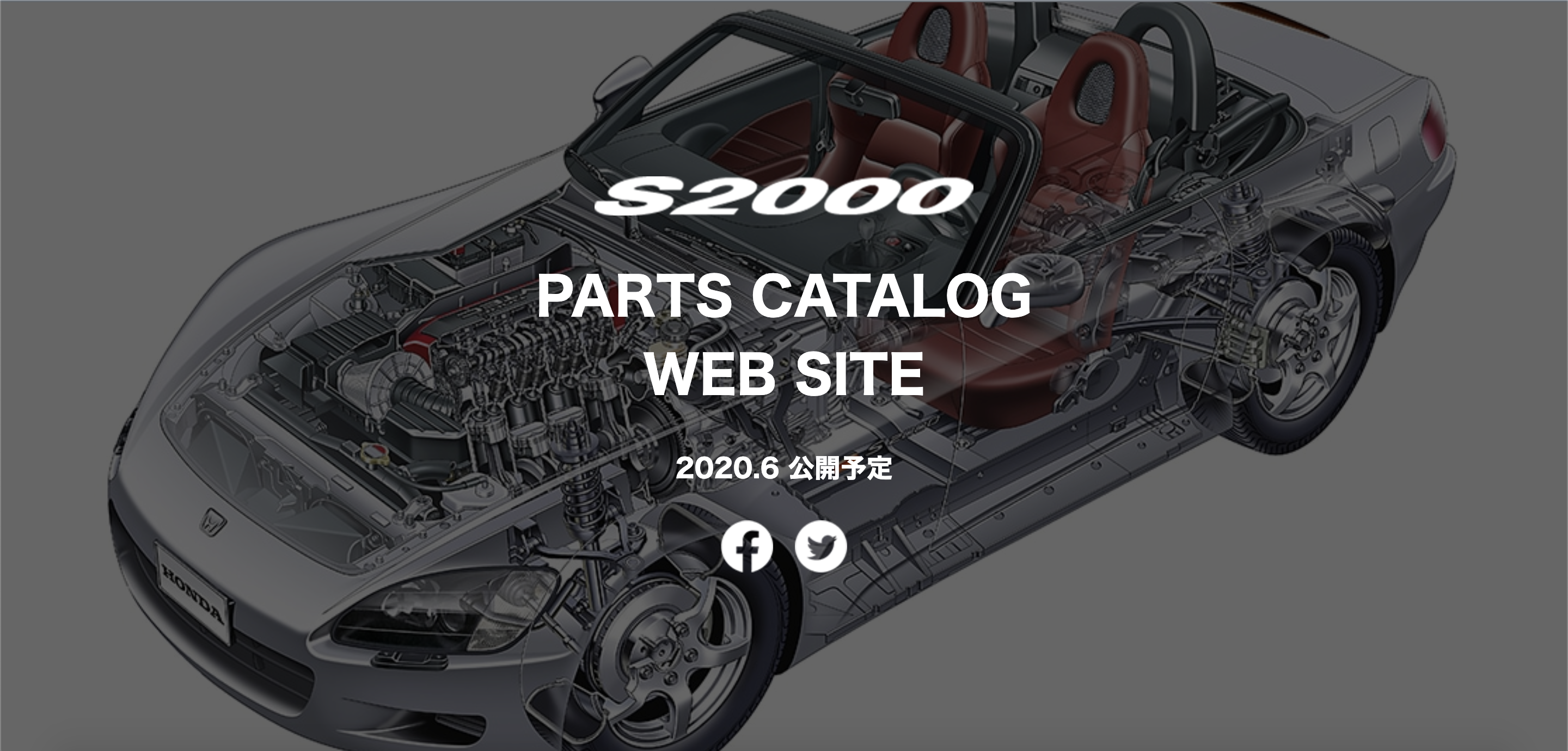 S2000.png