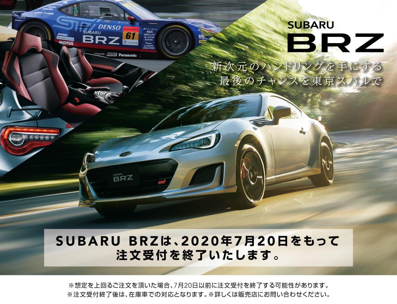 BRZ_final_web.jpg