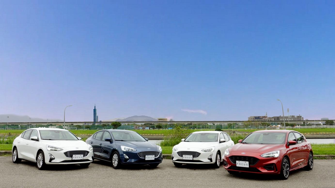 New Ford Focus.jpg