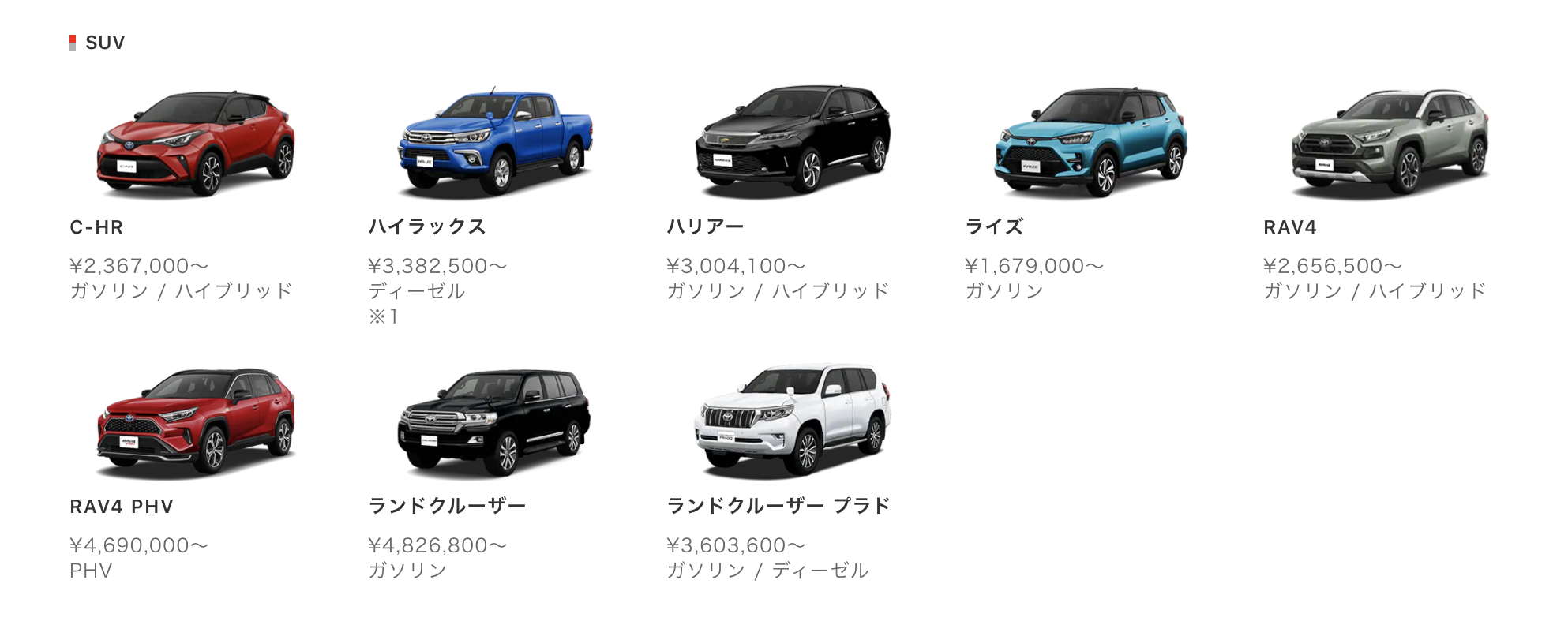 SUV.png