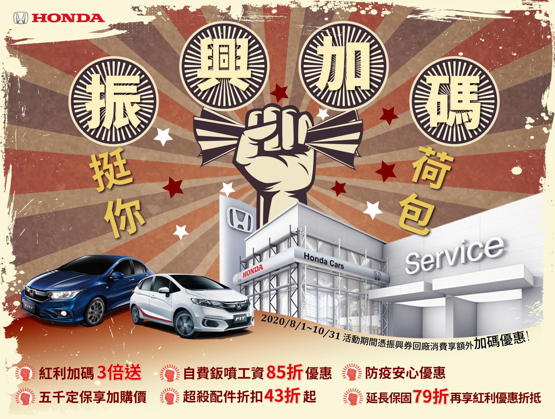 Honda Care+_1.jpg