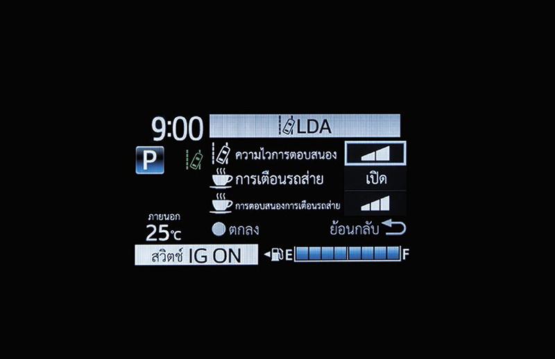2020-Toyota-Vios-FL-in-thailand17.jpg