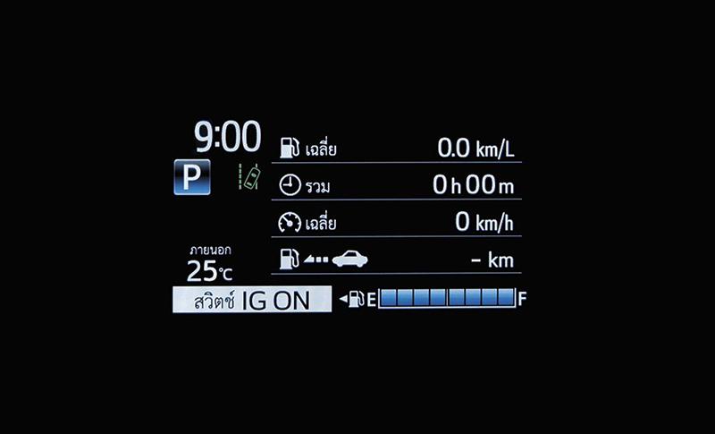 2020-Toyota-Vios-FL-in-thailand22.jpg