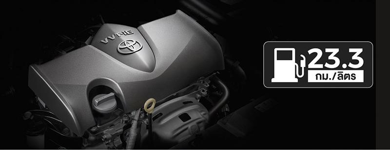 2020-Toyota-Vios-FL-in-thailand25.jpg