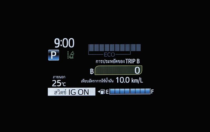 2020-Toyota-Vios-FL-in-thailand6.jpg