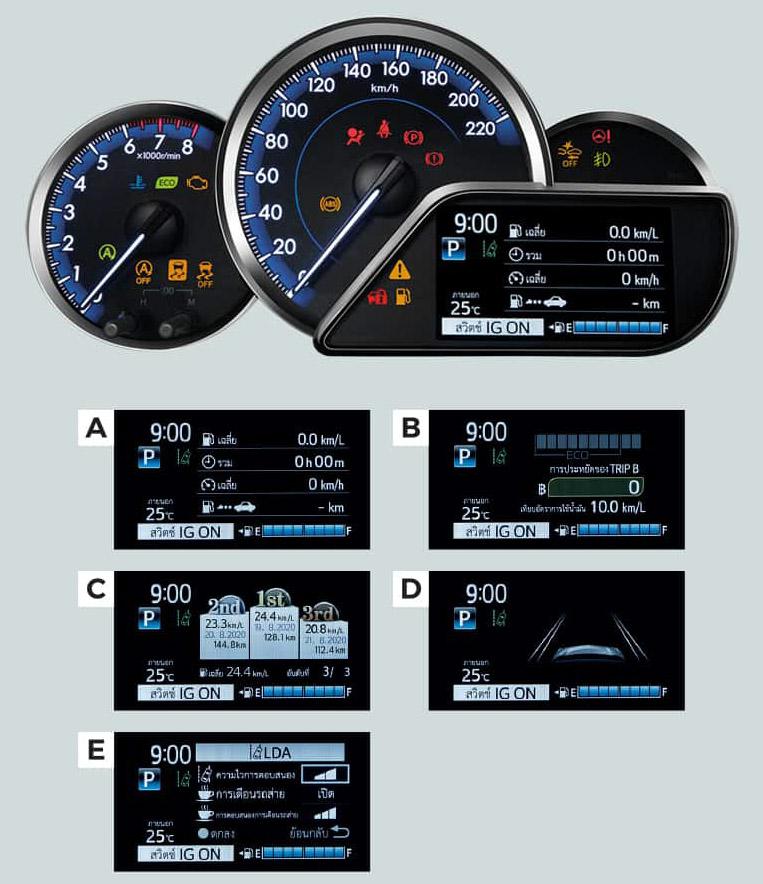 2020-Toyota-Yaris-Yaris-Ativ-facelift-features-Thailand-4.jpg