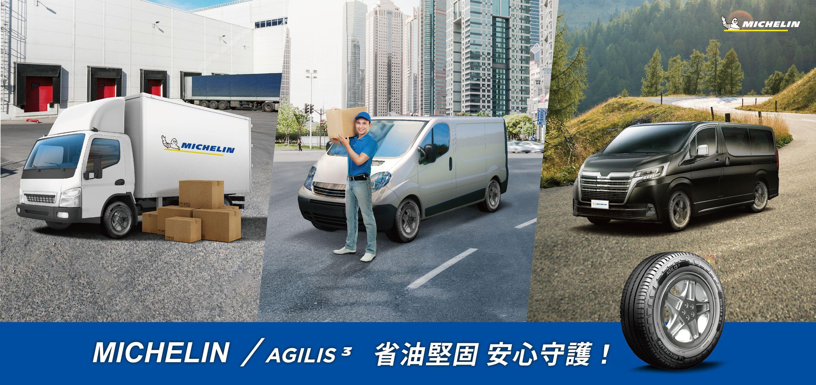 Michelin Agilis 3_3.jpg