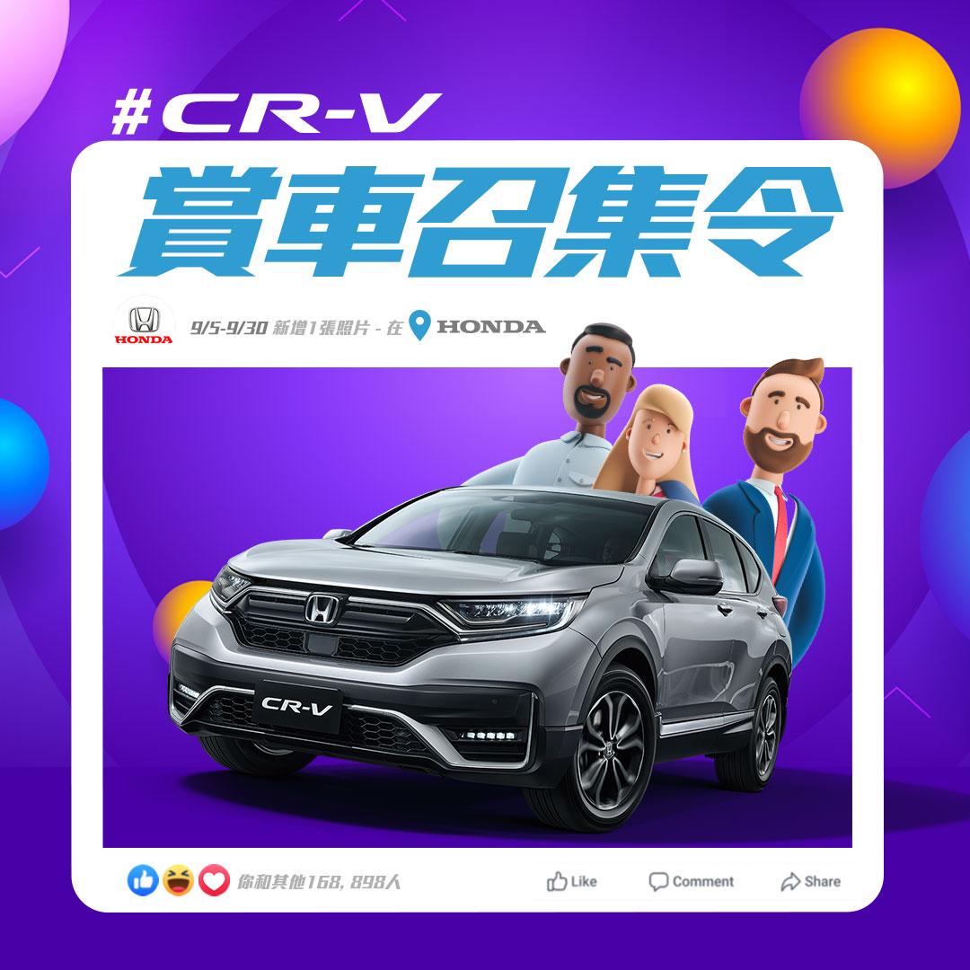 ALL NEW CR-V.jpg