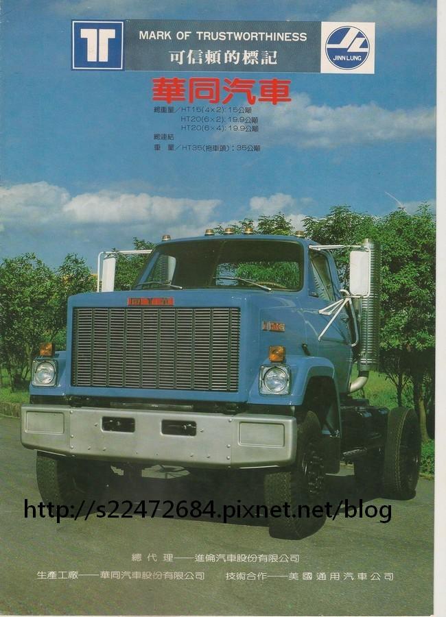 SCAN0228.JPG
