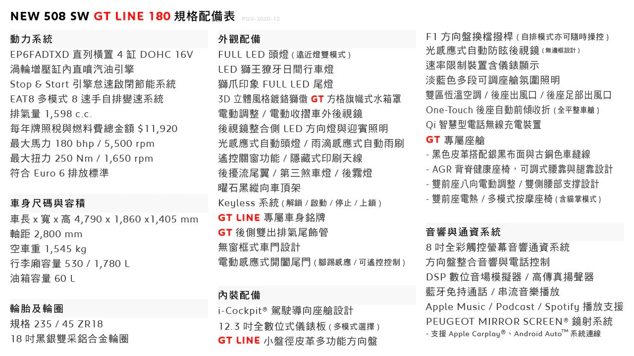 new508sw-gtl-180-1.11.png