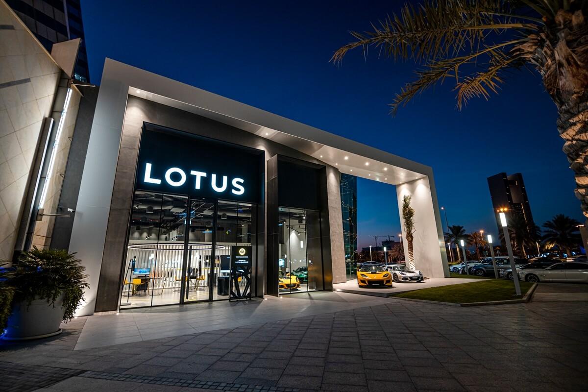 LotusBahrain_3.jpg