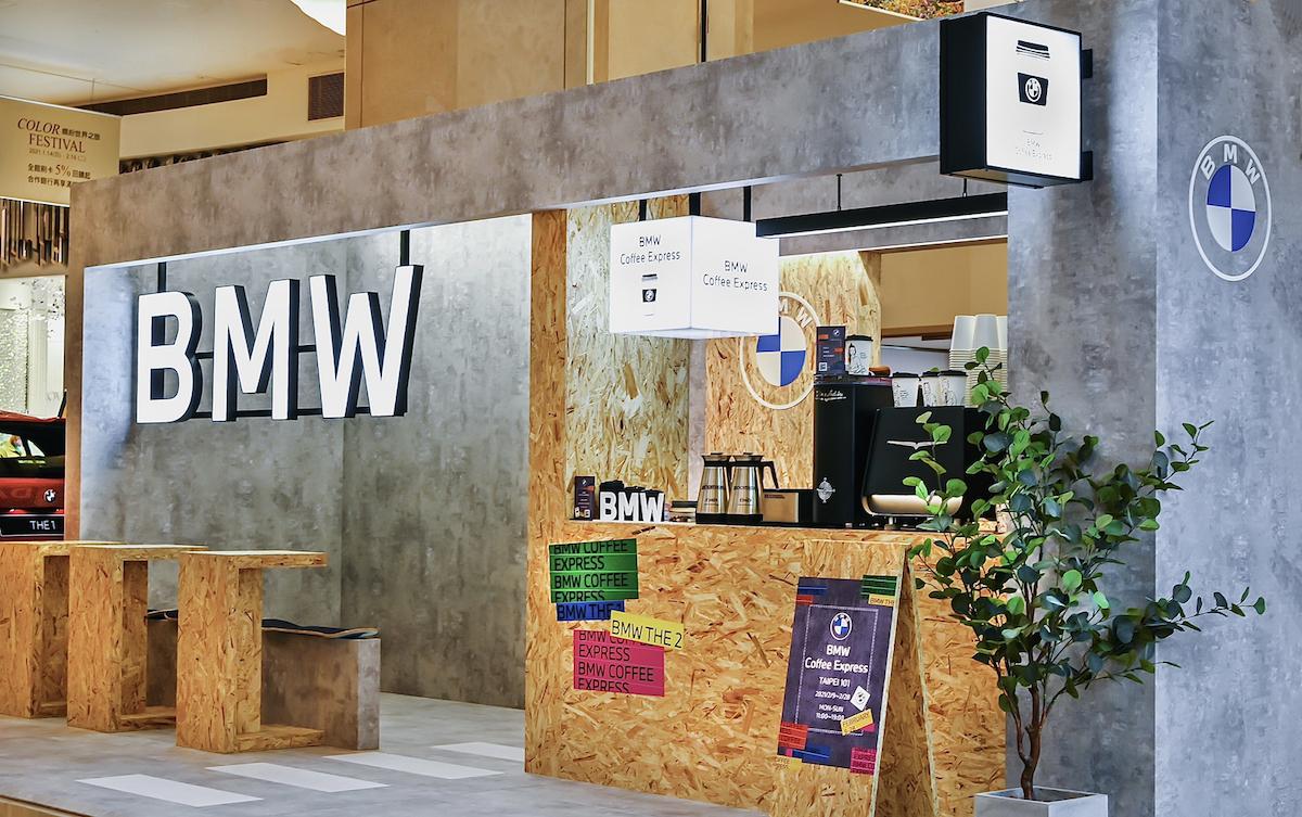 [新聞照片一] 潮流打卡景點首選 - BMW Coffee Express快閃店魅力開幕.JPG