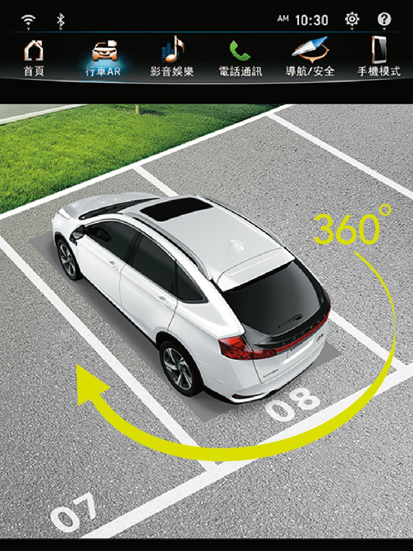 環車AR安全影像.jpg