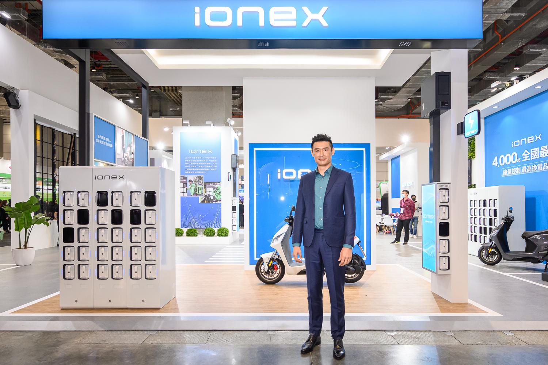 1. KYMCO今(23)起一連四天在2021智慧城市展中盛大展出令人耳目一新Ionex 3.0革命性電動機車解決方案。.jpg