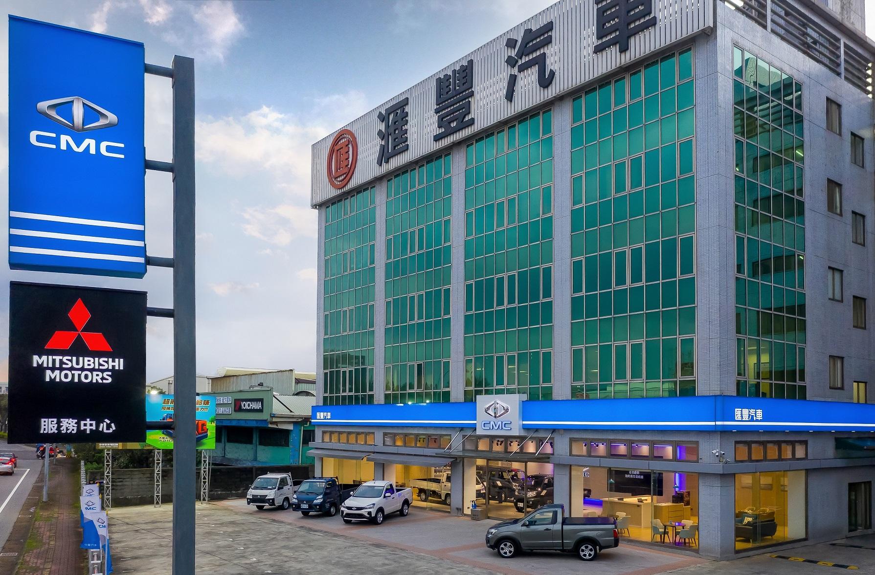 中華三菱響應地球一小時  全台展示中心及服務廠齊關燈  中華品牌展間也一同響應-2.jpg