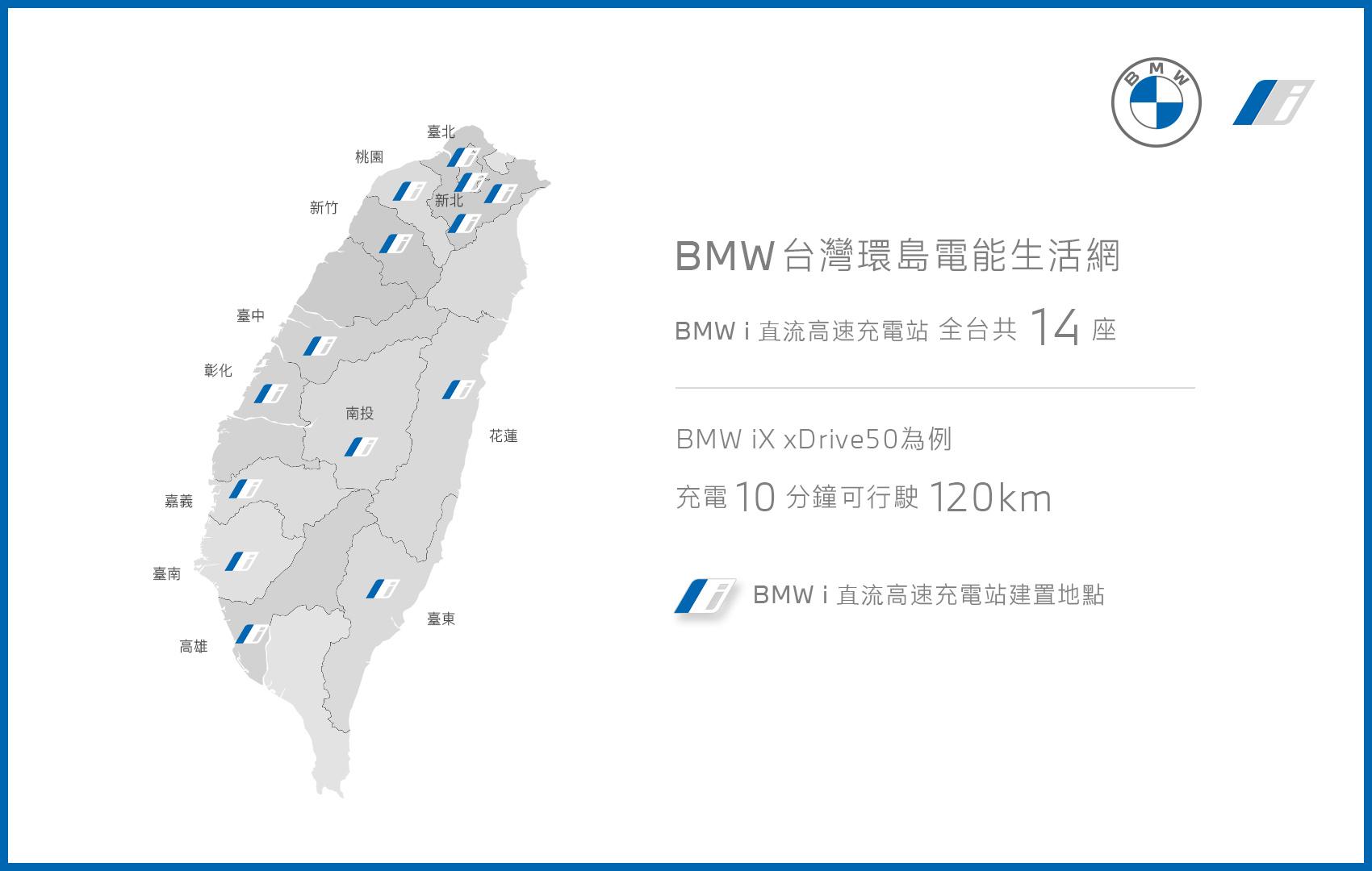 BMW iX5.jpg