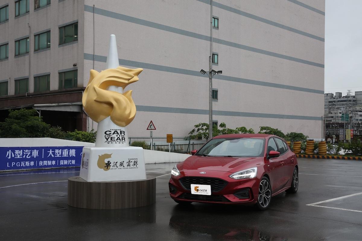 02 2021最佳國產中型車 Ford Focus.JPG