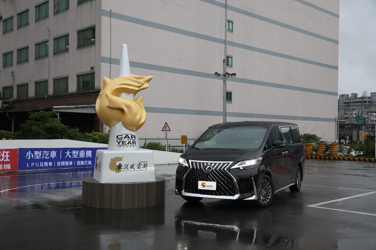 22 2021最佳進口豪華大型MPV Lexus LM.JPG